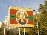 RULETA RUSEASCĂ - Exerciţii militare ruseşti în Transnistria