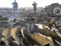 Rusia cere SUA să facă publice datele din satelit privind catastrofa avionului malaezian prăbuşit în Ucraina