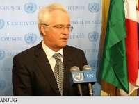 Rusia critică organizarea de către SUA a unui summit antiterorism la sediul ONU