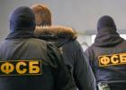 Rusia: Gruparea Stat Islamic revendică atacul asupra unui sediu al FSB