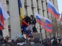 Rusia nu se consideră responsabilă pentru conflictul din Ucraina