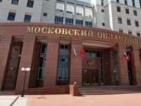 Rusia - Patru inculpați, morți într-un schimb de focuri într-un tribunal din Moscova