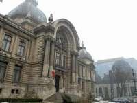 SĂRBĂTOARE - 150 de ani de la înființarea CEC Bank