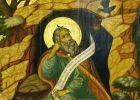 SĂRBĂTOARE - Sfântul Ilie, proorocul lui Dumnezeu, aducător de ploi. Tradiții și obiceiuri