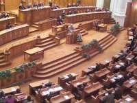 Sedința Parlamentului în care se cere demisia președintelui Băsescu a început