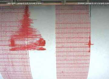 Seismologii prezic un CUTREMUR puternic în perioada următoare