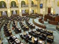 Senatul a amânat decizia în cazul propunerii legislative privind pensiile speciale pentru aleșii locali