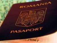 Serviciul Pașapoarte Sighetu Marmației: Programul de lucru în anul 2018 se reduce o dată la două săptămâni
