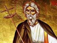 Sfântul Andrei, ocrotitorul României și patronul spiritual al românilor