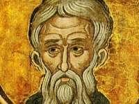SFÂNTUL ȘTEFAN - Află întreaga istorie a Sfântului Ștefan