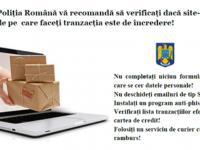 Sfat al Poliției române - ATENŢIE LA CUMPĂRĂTURILE ON-LINE!