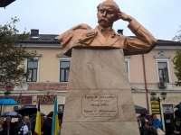 SIGHET - Bustul poetului Taras Șevcenko, o eroare tehnică impardonabilă