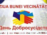 """SIGHET - Efective de jandarmi vor asigura ordinea publică la festivalul """"Ziua Bunei Vecinătăţi"""""""