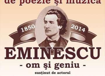 SIGHET: Recital de muzică şi poezie susţinut de actorul Dorel Vişan, sâmbătă, 11 ianuarie în sala