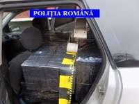 Sighet - Tineri prinşi în timp ce încărcau într-un autoturism 2 290 pachete cu ţigări