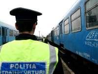 SIGHET: Trei persoane prinse în timp ce transportau cu trenul ţigări de contrabandă