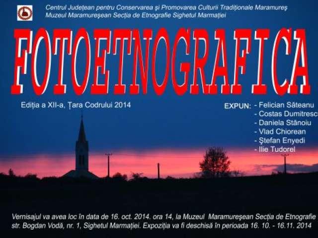 Fotoetnografica - Expoziție de artă fotografică la Muzeul Etnografic din Sighet