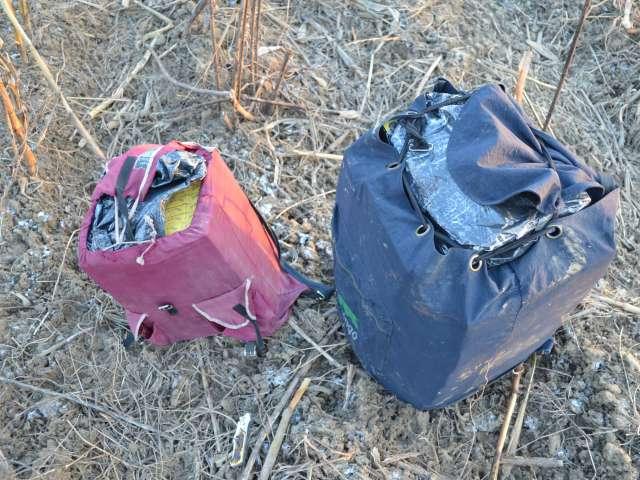 CONTRABANDĂ: Doi maramureșeni au fost prinși de polițiștii de frontieră în timp ce