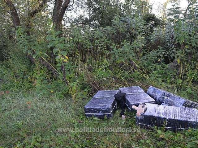 Câmpulung la Tisa - Șase colete cu 2.999 pachete cu țigări de proveniență ucraineană au fost descoperite de polițiștii de frontieră