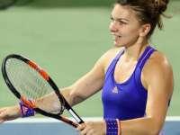 Simona Halep s-a calificat în optimile turneului de la Cincinnati