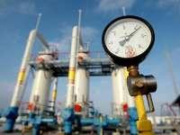 Statul ucrainean va primi gaze naturale din Norvegia