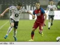 Steaua a ratat calificarea în grupele Europa League
