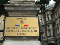 SURSE: Percheziții DNA la Ministerul Agriculturii