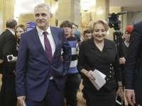 SURSE - Viorica Dăncilă ar vrea să demisioneze