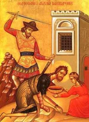 Tăierea capului Sfântului Ioan Botezătorul - Obiceiuri şi tradiţii