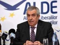 Tăriceanu (ALDE), despre o alianță cu PNL: Nu mă pot alia cu un partid care dorește o caricatură de un stat de drept