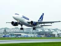 TAROM va relua din 5 aprilie zborurile către aeroportul Zaventem-Bruxelles