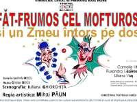TEATRU DE PĂPUŞI la Sighet: Făt Frumos cel mofturos şi un Zmeu întors pe dos