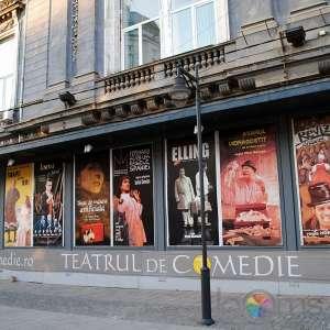 Teatrul de Comedie împlinește 53 de ani de la primul spectacol