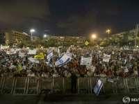Tel Aviv: 10.000 de israelieni cer guvernului încetarea tirului cu rachete