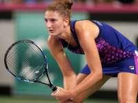 Tenis: Irina Begu s-a calificat în optimile turneului WTA de la Seul