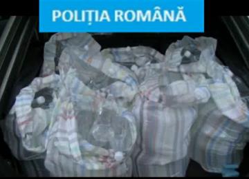 TISA: 350 litri de alcool, confiscat de poliţişti
