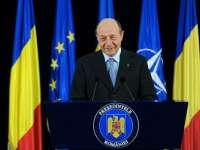 Traian Băsescu: Le mulțumesc românilor pentru onoarea de a le fi președinte timp de zece ani