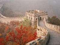 Trei noi secțiuni din Marele Zid Chinezesc au fost descoperite de arheologi