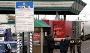 Ucraina a sporit măsurile de securitate la frontiere