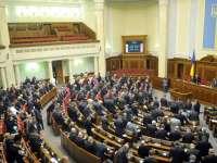 Ucraina declară Donețk și Lugansk `teritorii aflate temporar sub ocupație`