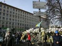 Ucraina în prag de război civil: Ultimatum de 2 ore pentru revenirea la calm la Kiev, metroul a fost închis, bilanțul deceselor crește