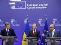 Ucraina va pune în practică zona de comerț liber cu UE
