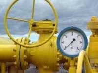 UE vrea un preț unic pentru gazul rusesc pentru toate statele membre
