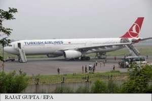Un avion Turkish Airlines a aterizat de urgență în urma unei amenințări cu bombă la bord