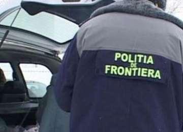 Un borşean este cercetat pentru săvârșirea infracțiunii de ultraj după ce a agresat doi poliţişti de frontieră