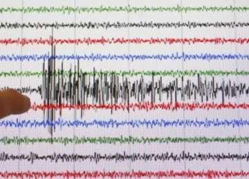 Un cutremur de 3,2 grade s-a produs miercuri în Prahova