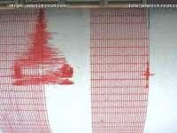 Un cutremur de 4,1 grade s-a produs în judeţul Buzău