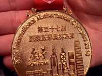 Un elev român a obținut argintul la Olimpiada Internațională de Matematică din Hong Kong
