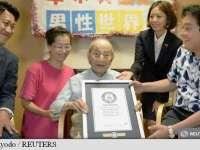 Un japonez în vârstă de 112 ani, recunoscut cel mai varstnic om din lume