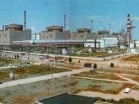 Un nou CERNOBÂL? EXPLOZIE la o centrală nucleară din Ucraina. Află toate detaliile